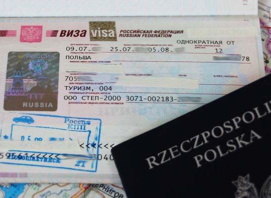 wiza_turystyczna_rosja