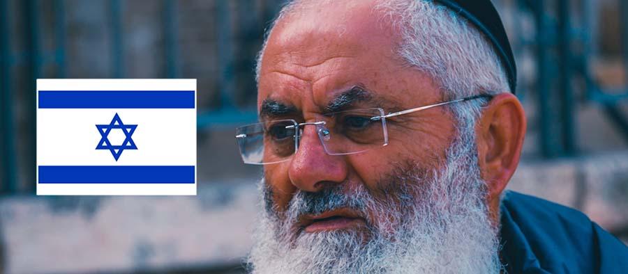 Izrael - praktyczne informacje
