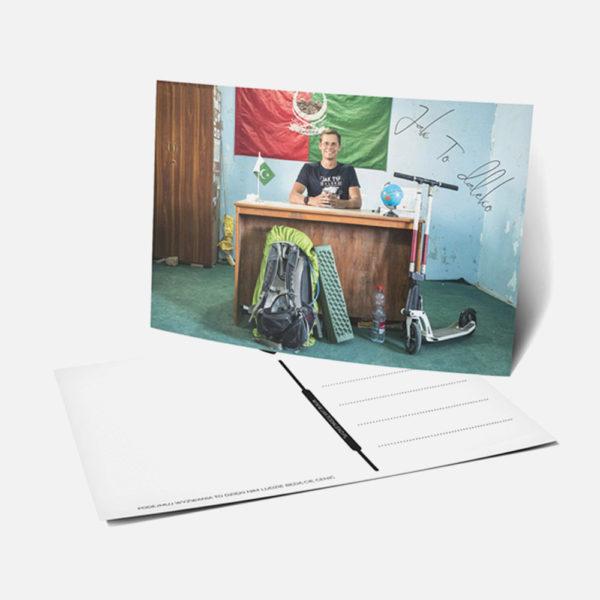 pocztowka-podroznicza-minister-podrozy-pakistan