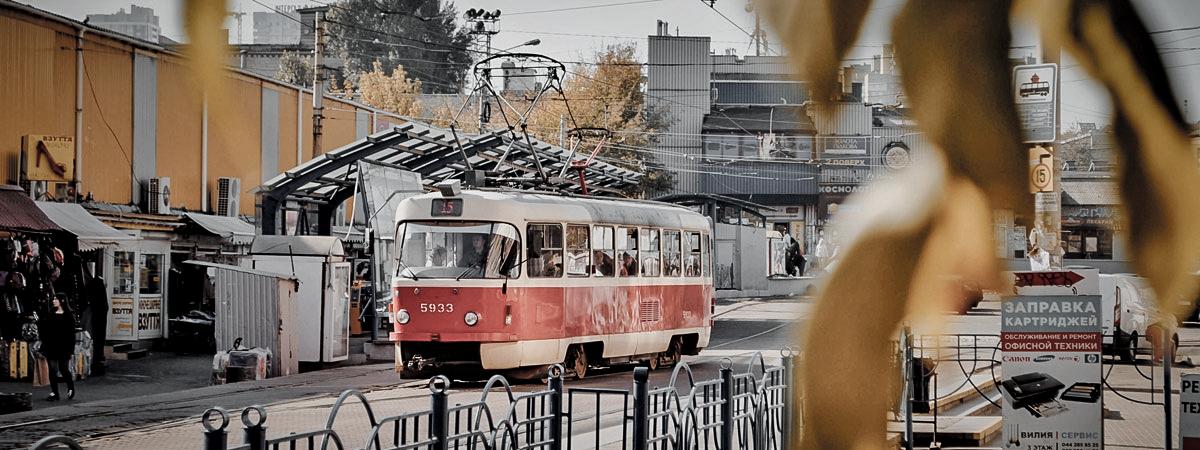 ukraina-lwow-miasto-tramwaj